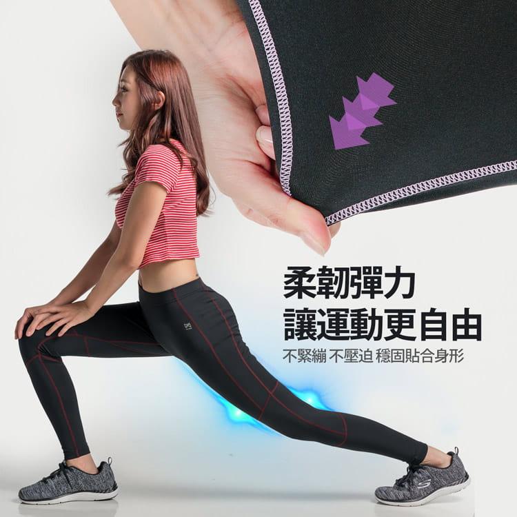 【BeautyFocus】男女智能調節微塑壓力褲 11