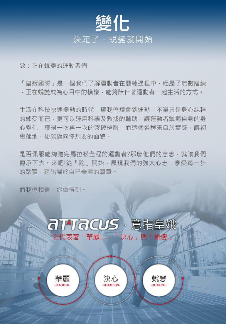 【ATTACUS】皇娥智慧電動跑步機AT-300 1