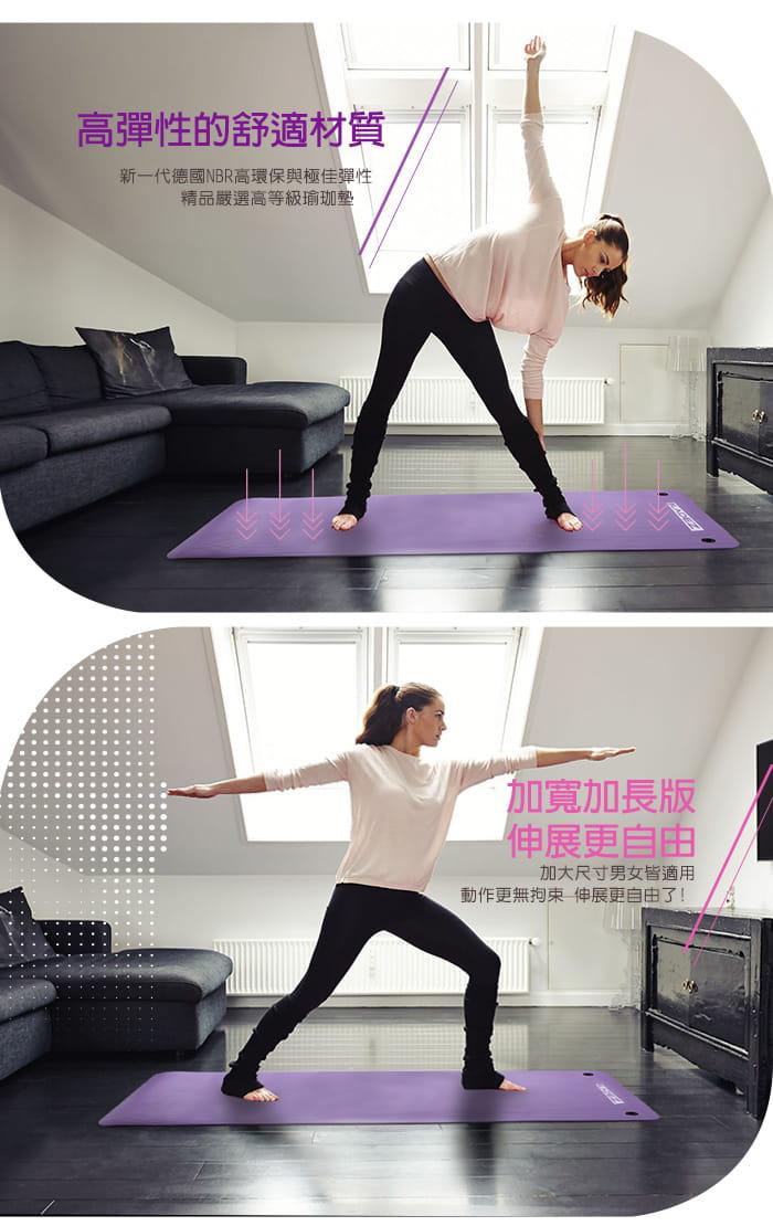 【BLADEZ】YM2-加厚款NBR減震瑜珈墊10MM 4