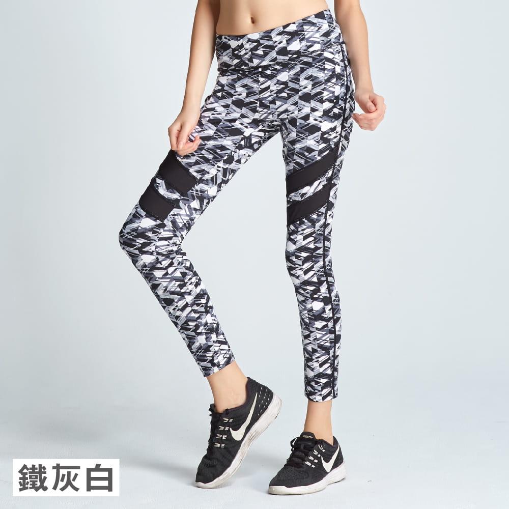 【yulab】(台灣製)女超彈運動內搭褲-2色可選 6