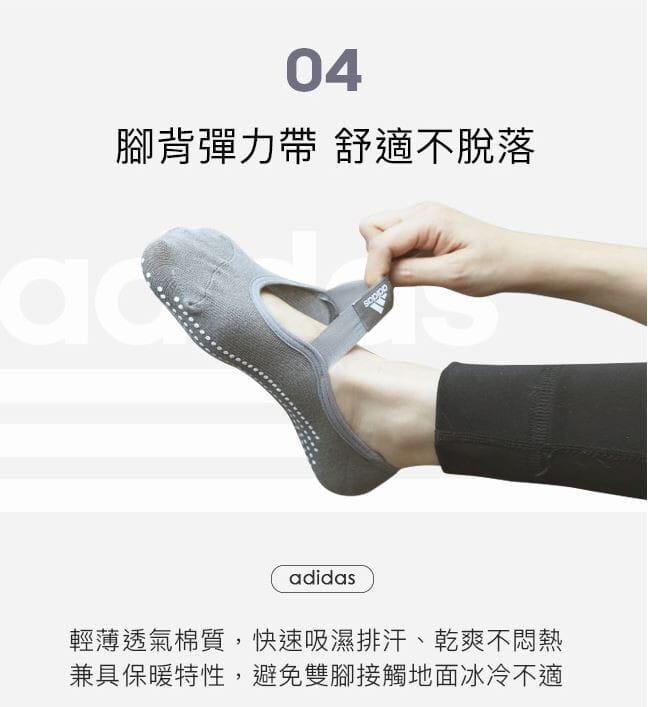 Adidas防滑吸汗瑜珈襪-灰【原廠公司貨保證】 5