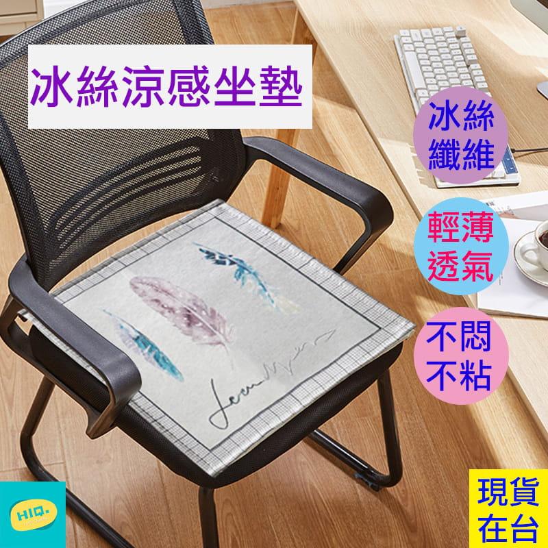 【高品質】薄款坐墊 椅墊 0