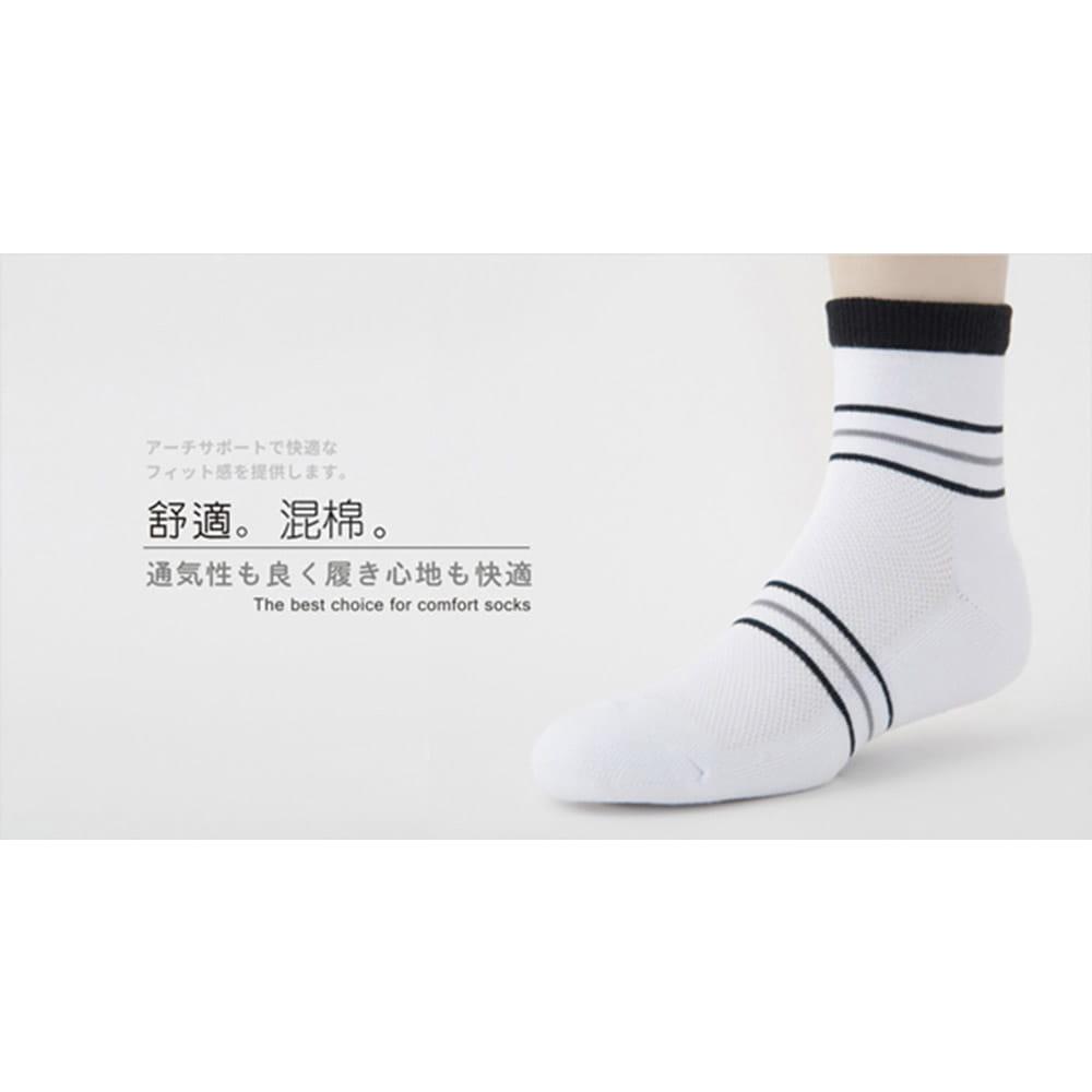 【老船長】(B3-144)三橫線毛巾氣墊加大運動襪 8
