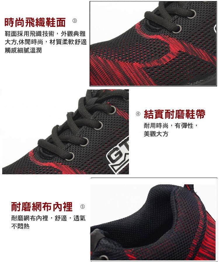 3D透氣鋼板工作安全鞋 6