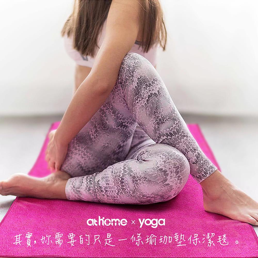 【athome】 瑜珈墊保潔毯 8