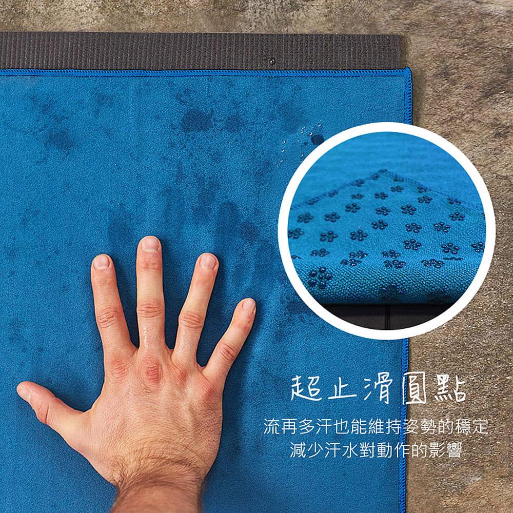 【athome】 瑜珈墊保潔毯 5
