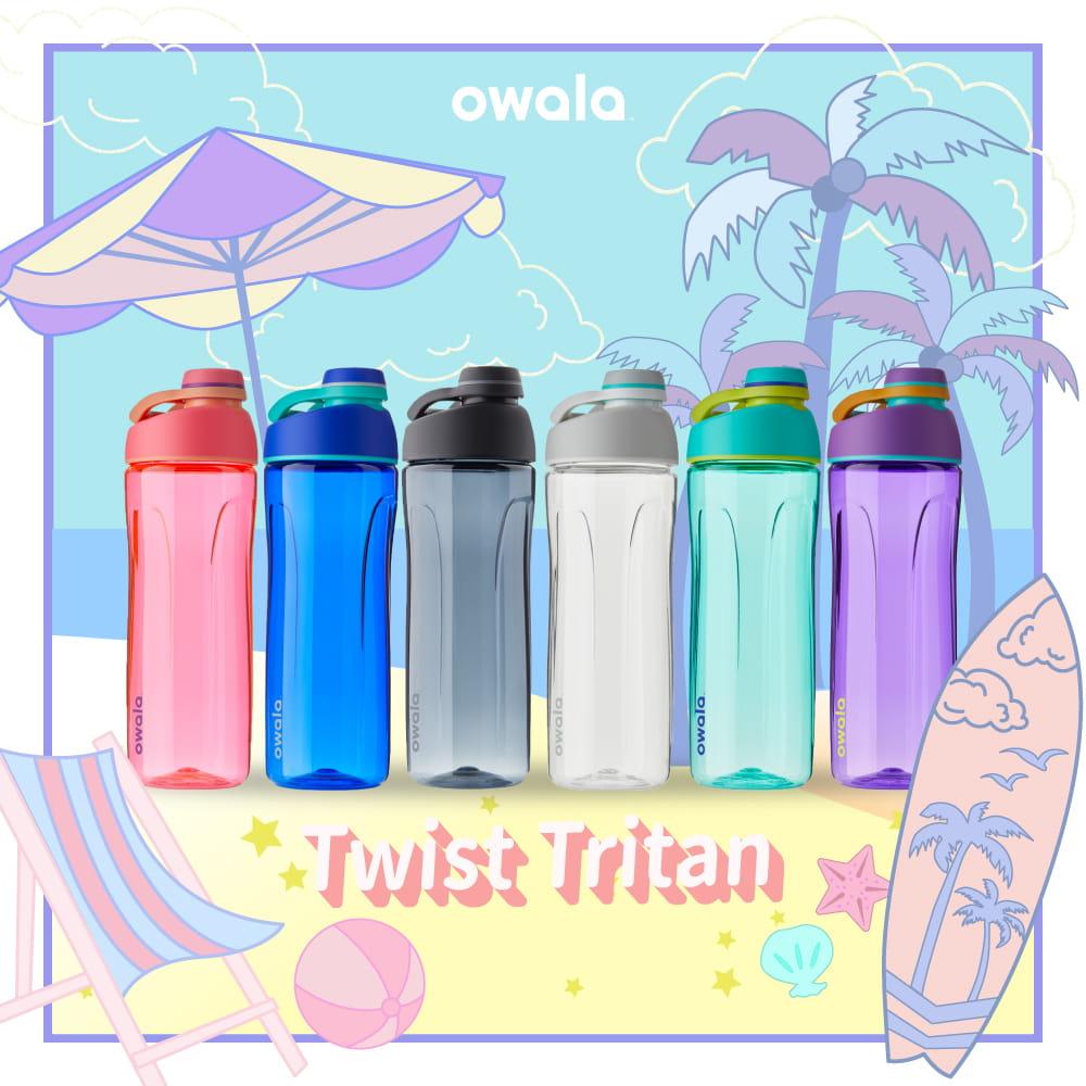 Owala Twist |Tritan運動水壺25oz