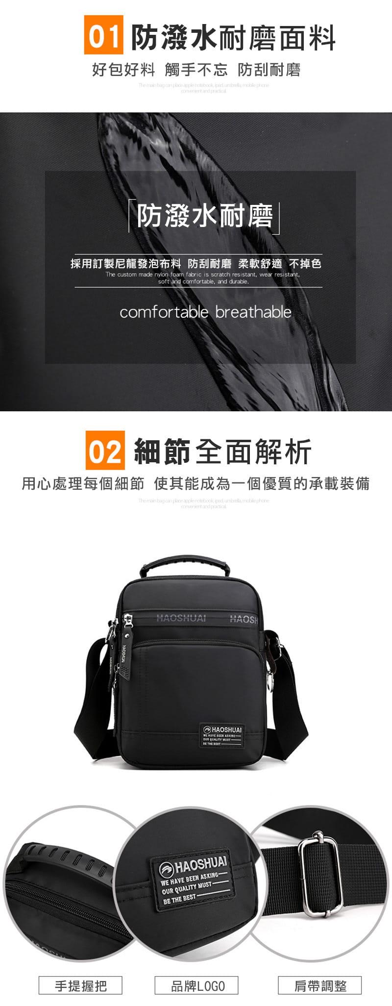 HAOSHUAI【休閒手提斜跨兩用包】(黑色)肩背包 斜背包 單肩包 手提包 1300# 5