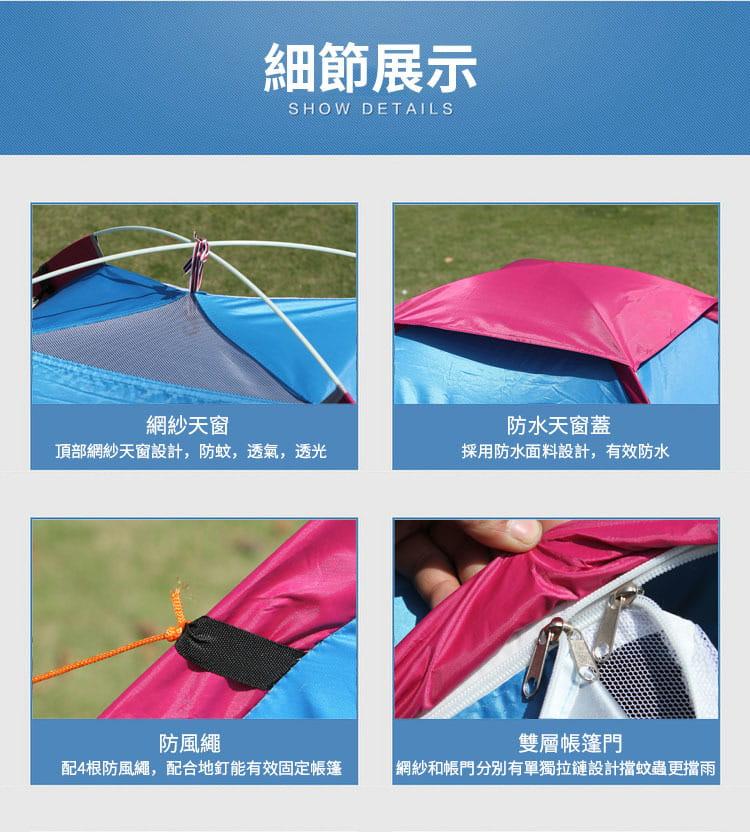 戶外運動全自動帳篷2人戶外雙人單人帳篷3-4人沙灘防曬防雨自駕遊野外露營 8