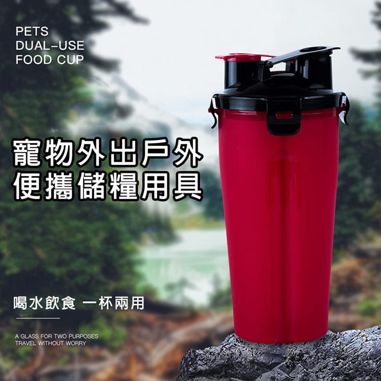 【JAR嚴選】寵物外出戶外便攜儲糧用具 2
