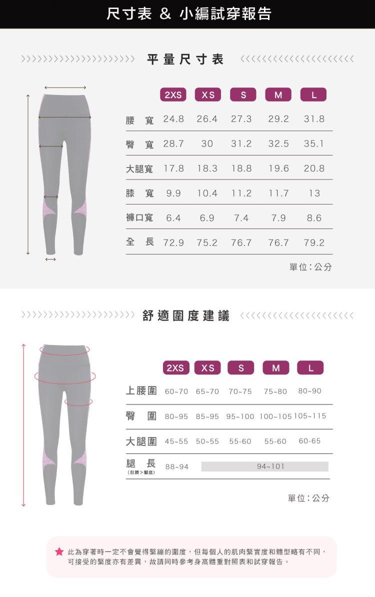 【iFit】Fitty 迷彩 護膝壓力褲(旗艦拼彩款) 19