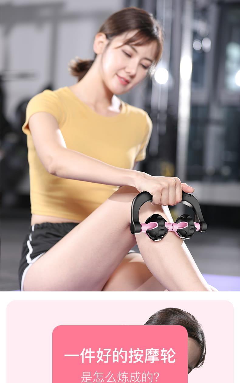 【快速出貨】手持腿部按摩滾輪按摩棒瘦小腿狼牙棒健身家用 5