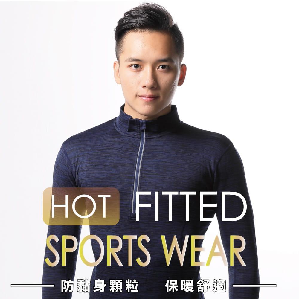 【QI藻土屋 】超保暖高質感磨毛吸濕排汗速乾運動保暖休閒上衣 2
