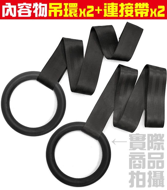 實心ABS體操吊環+車用安全帶(2入)(引體向上健身吊環帶.拉環訓練環平衡環) 3