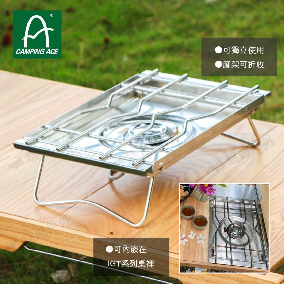 【野樂】單口爐 ARC-202 台灣製 單口爐 瓦斯爐 露營 野營 304不銹銹鋼 IGT 2