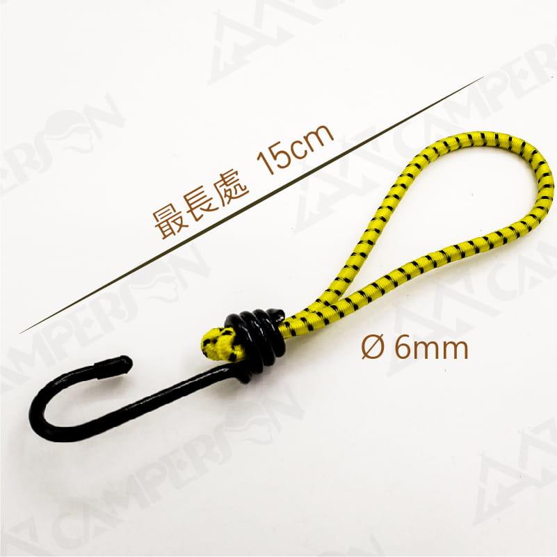 【CAMPERSON】 15cm單勾彈力繩4入 8