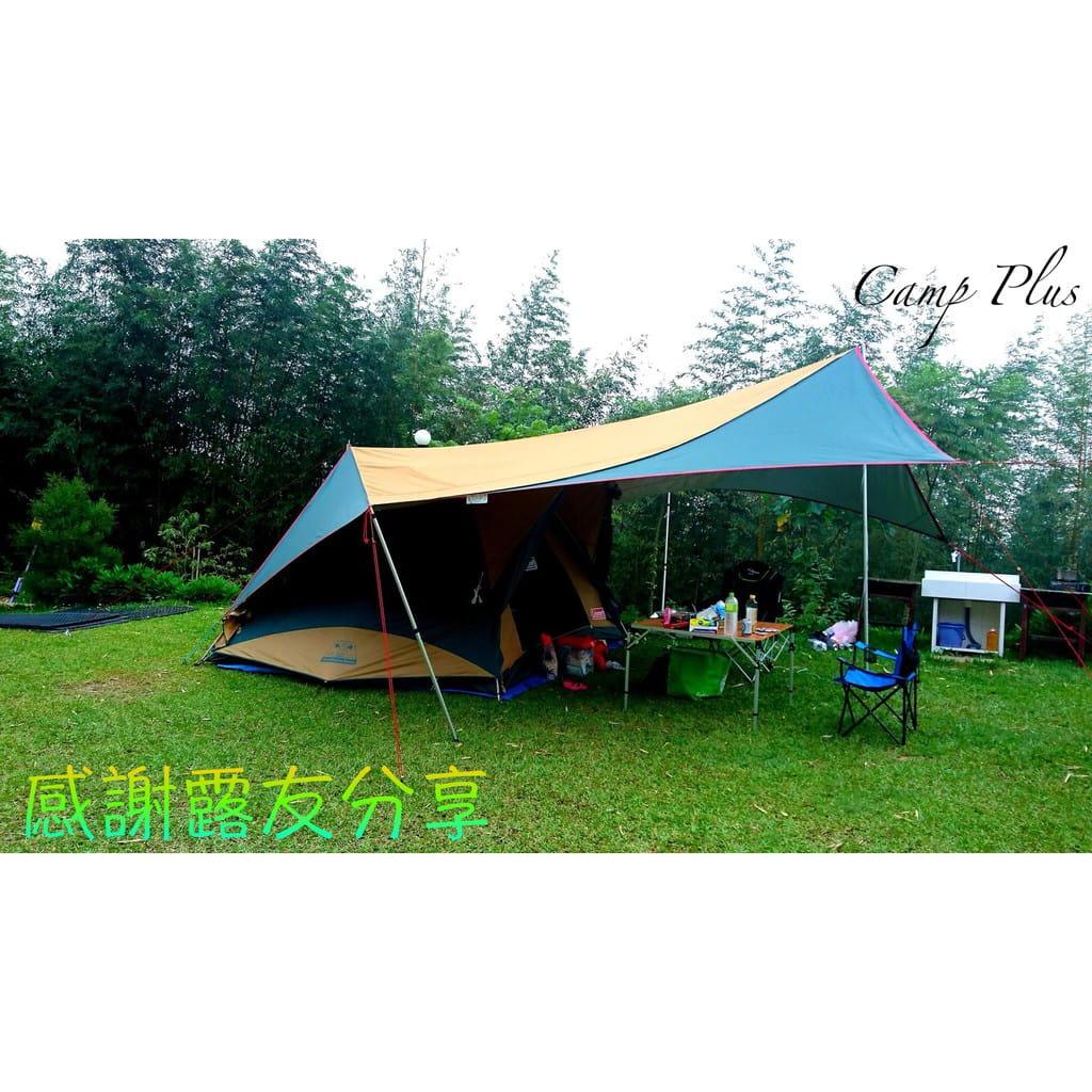 【Camp Plus】透氣圓頂帳銀膠六角天幕 EZ-250 蝶型 綠軍團 露營必備 天幕 悠遊戶外 1
