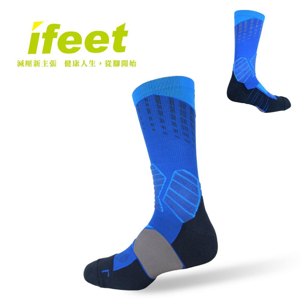 【IFEET】(9817-24)全方位足弓壓力運動籃球襪 2