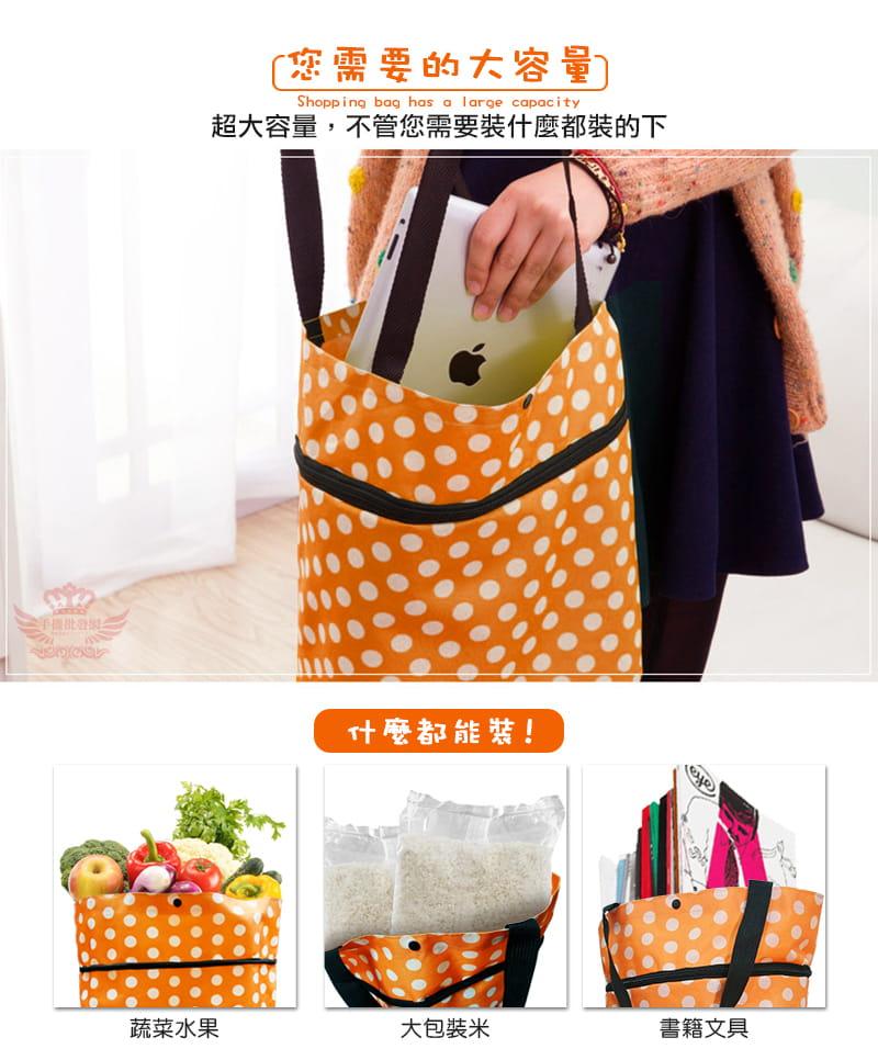 多功能環保購物袋 8