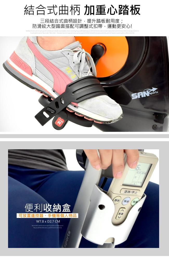 【SAN SPORTS】四角度飛輪式磁控健身車(超大座椅+椅背) 15