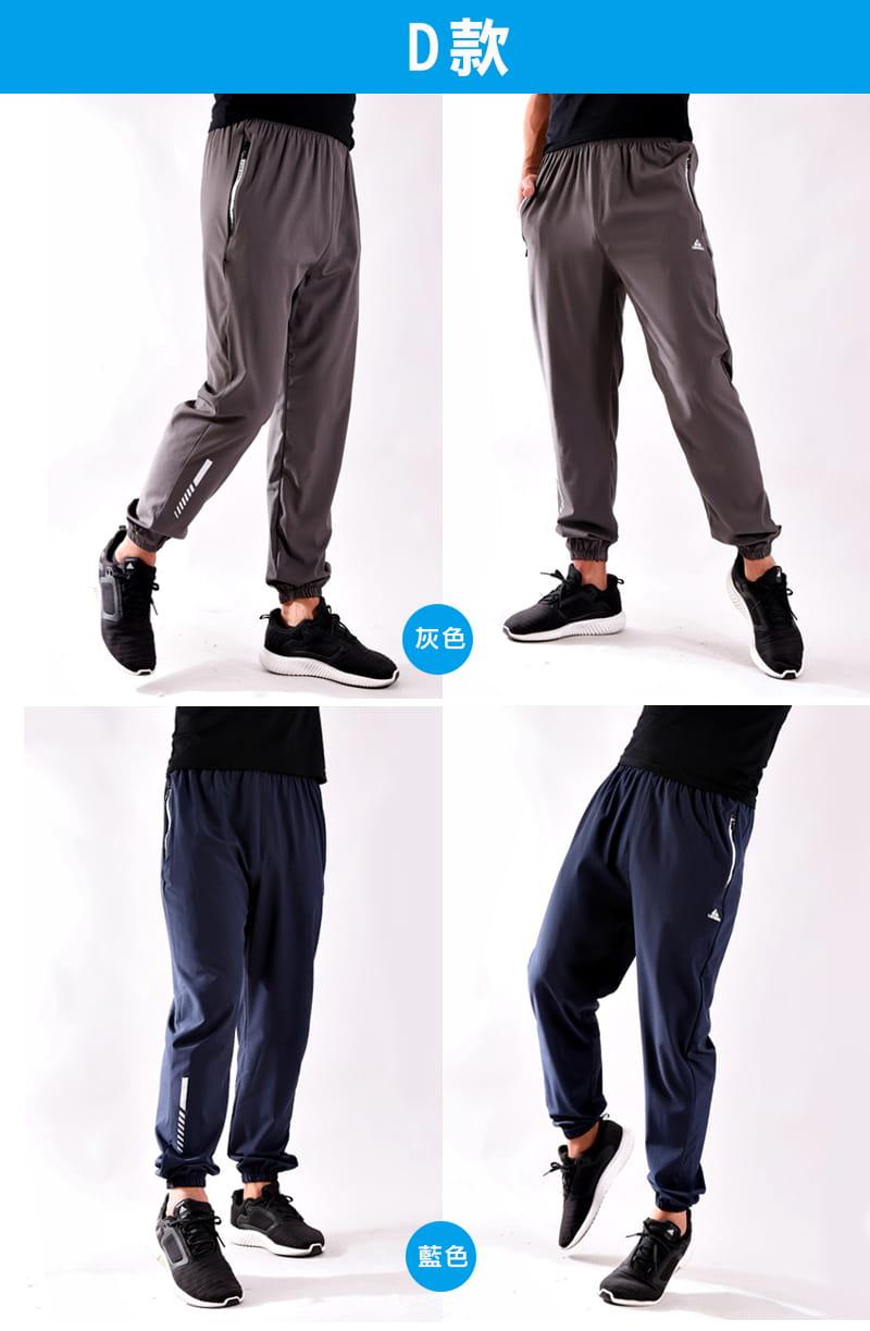 【JU休閒】涼感 ! 透氣速乾吸排涼感束口運動褲 冰絲褲 速乾褲 (有加大尺碼) 15