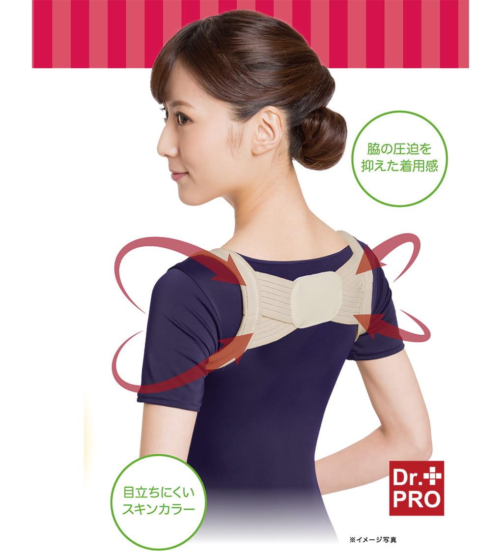 【SUNFAMILY】日本原廠獨家進口 防駝背矯正美姿肩帶(共兩色) 1