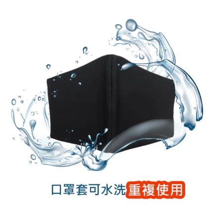 【MIT】吸濕排汗口罩套(3入組) 3