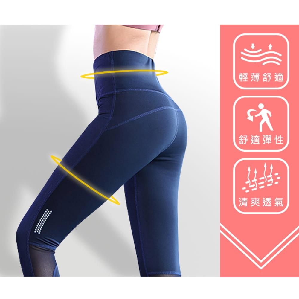 【NEW FORCE】高彈力瑜珈運動緊身褲-多款多色任選 3
