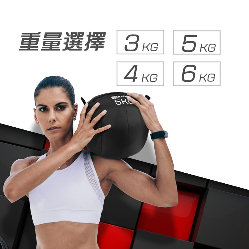 【MACMUS】4公斤軟式藥球|重力球健身球|Medicine Ball 8