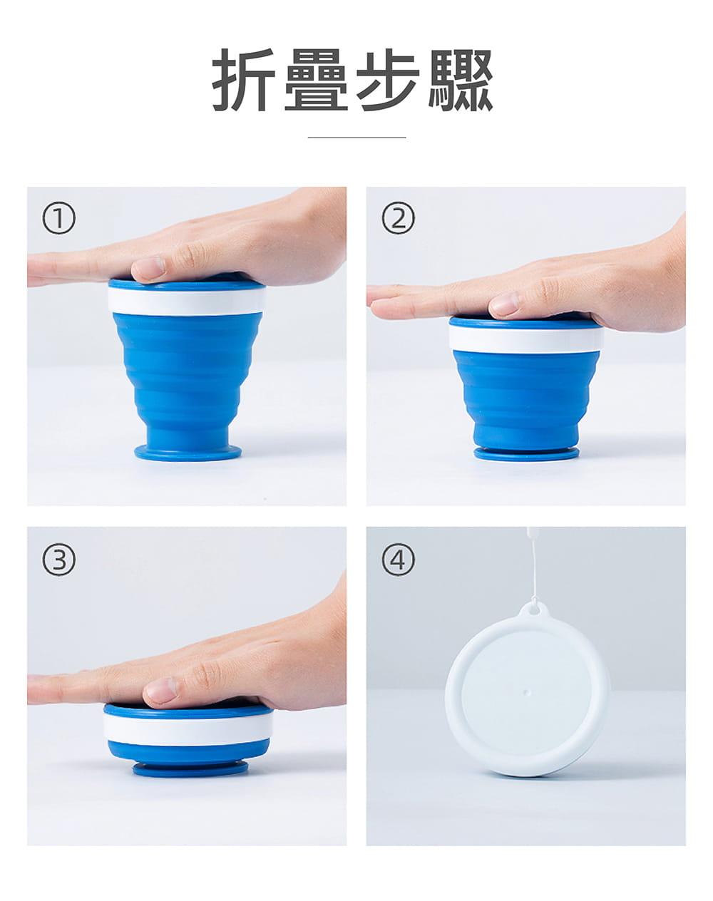 【英才星】太力旅行便攜輕巧摺疊矽膠杯 11