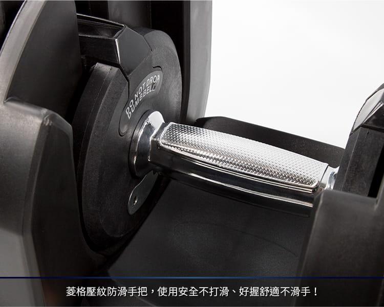 快速調整型啞鈴40公斤 2