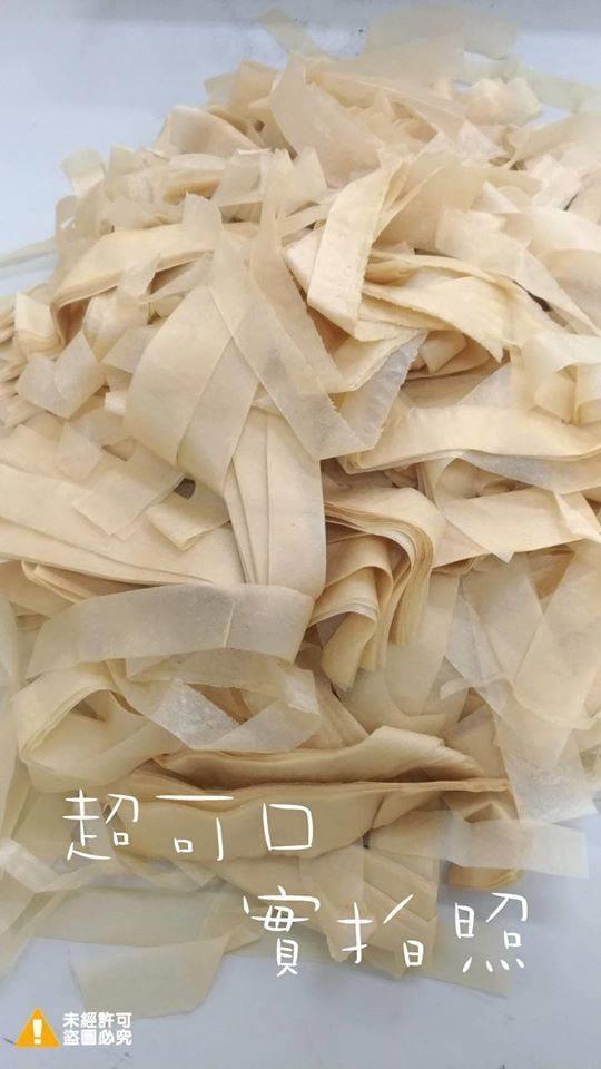 《極鮮配》減醣聖品 生食級千張豆皮絲大包裝 2