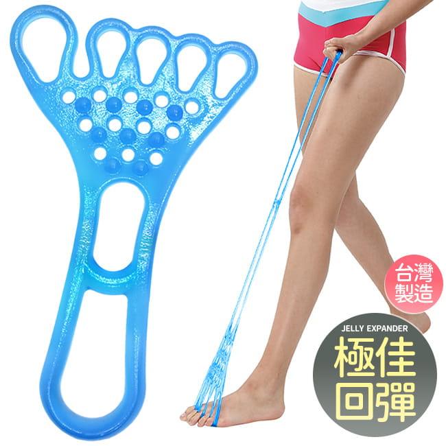 台灣製造!!五指型QQ果凍拉力繩   果凍繩彈力繩 0