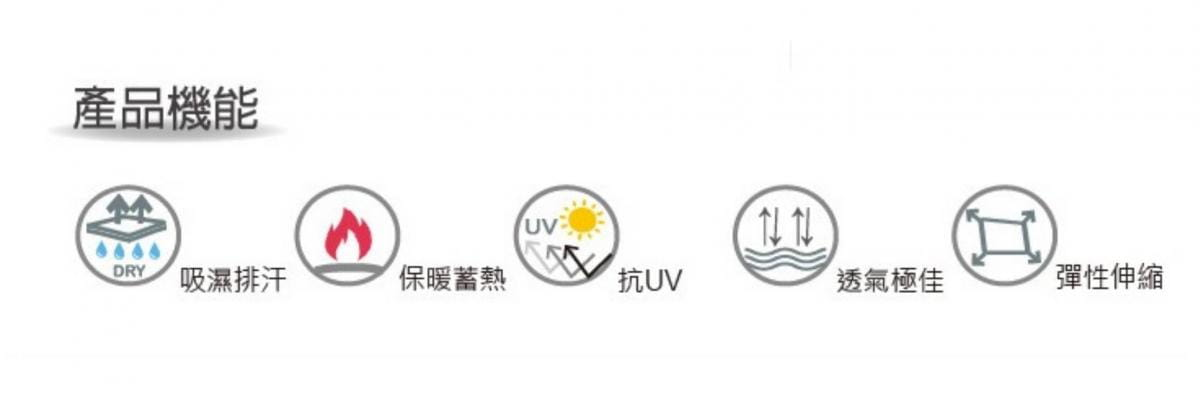 【Attis亞特司】雙袋遠紅外線保暖壓力褲 8