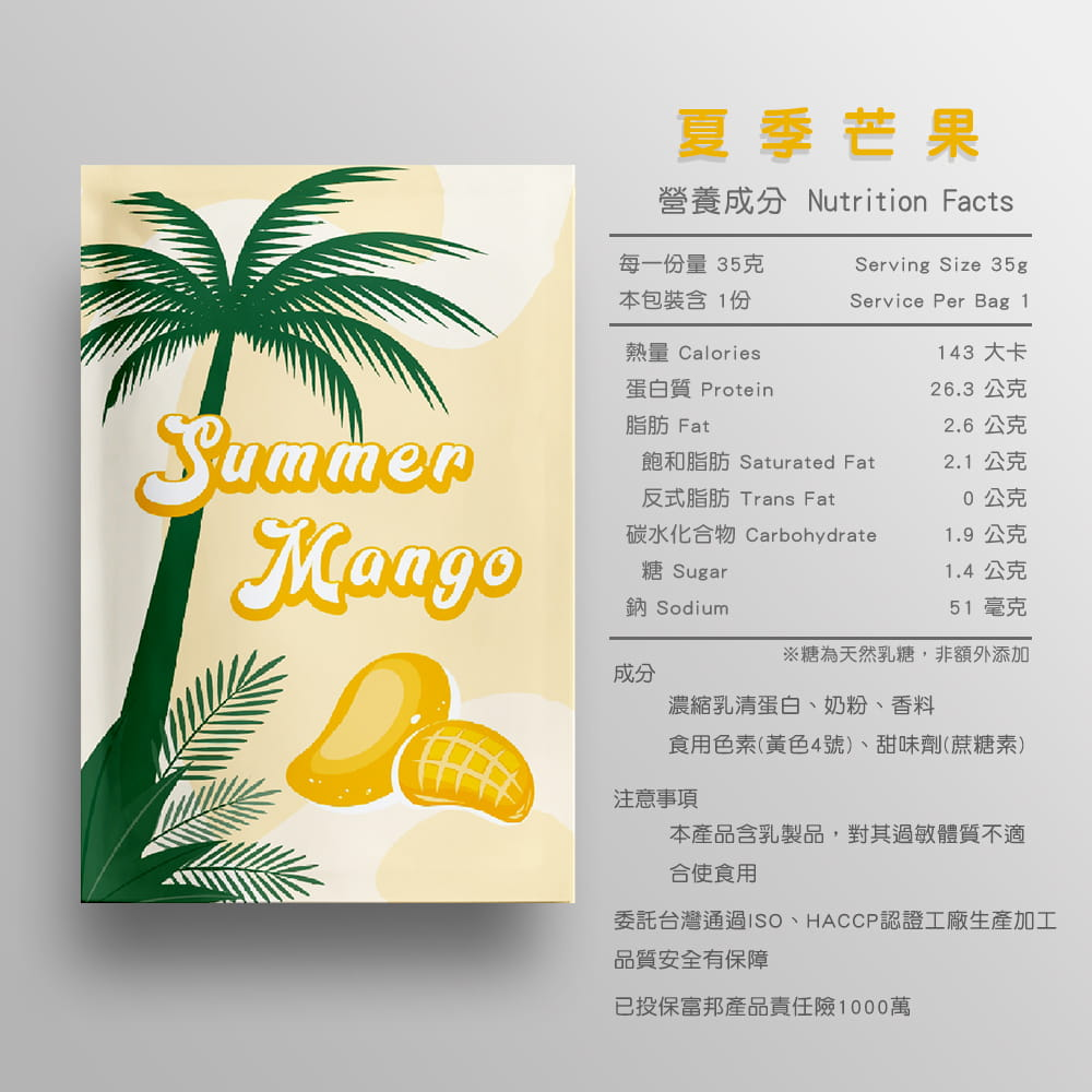【果果堅果】乳清30包(口味單包任選) 18