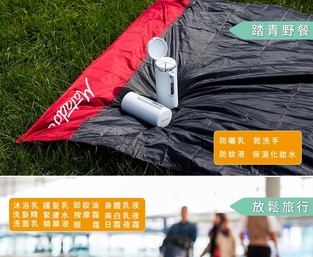 Tic Bottle 旅行分裝收納瓶 V2.0- 保養組 8