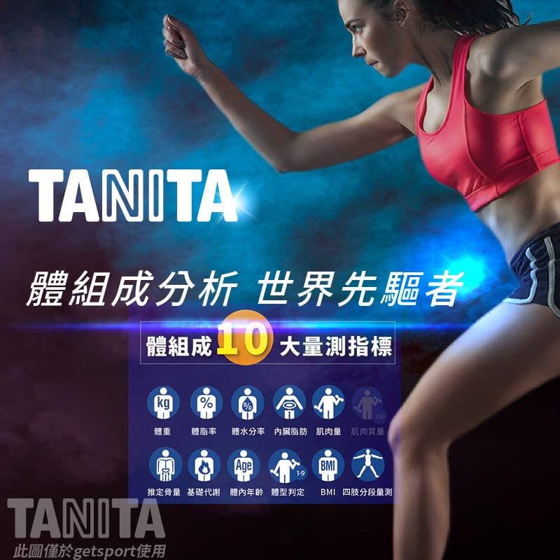 TANITA BC-545N十合一八點式體組成計 1