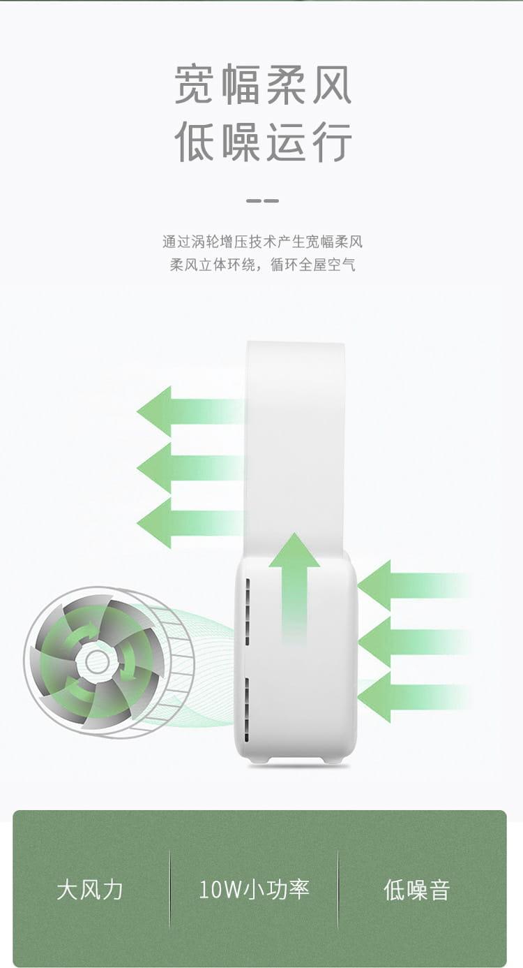 USB便攜式無葉小風扇超靜音辦公室桌面可充電 5