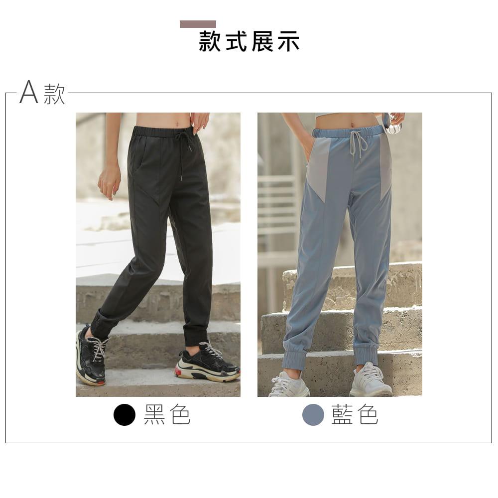 【NEW FORCE】簡約女款運動鬆緊長褲-兩款可選 5