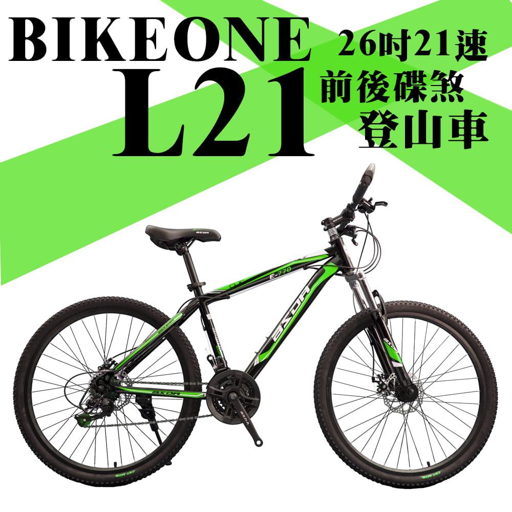BIKEONE L21 26吋21速前後碟煞登山車7速飛輪 0