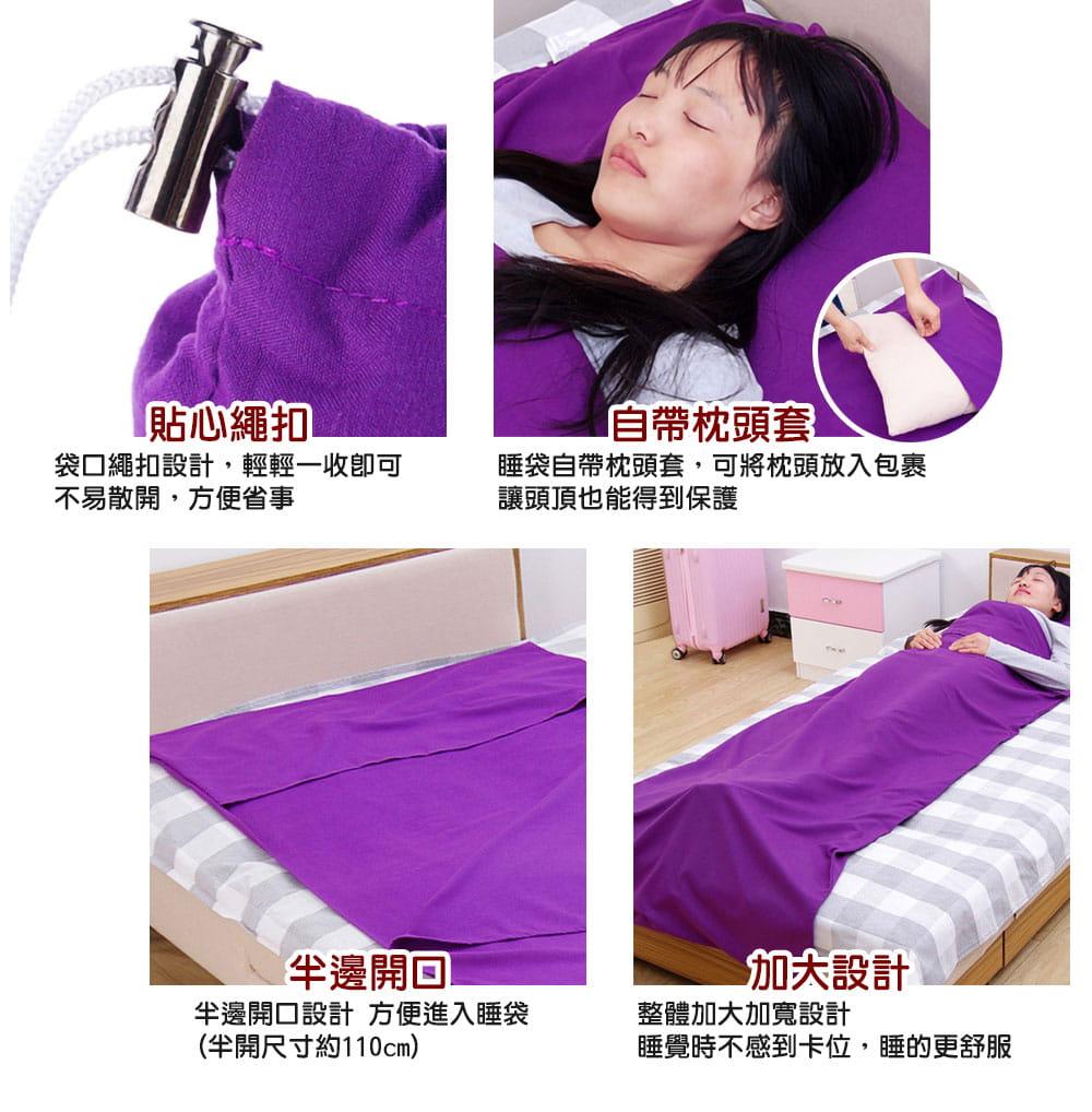 旅行便攜隔髒安心睡袋 5
