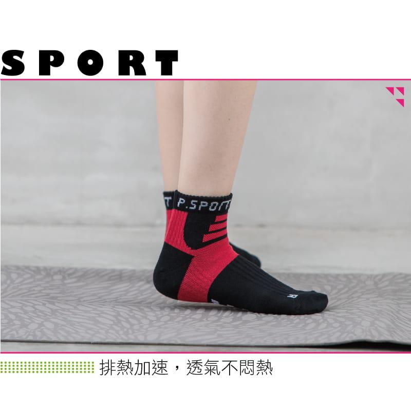 【Peilou】左右腳輕量護足足弓襪(船襪/短襪)(女) 12
