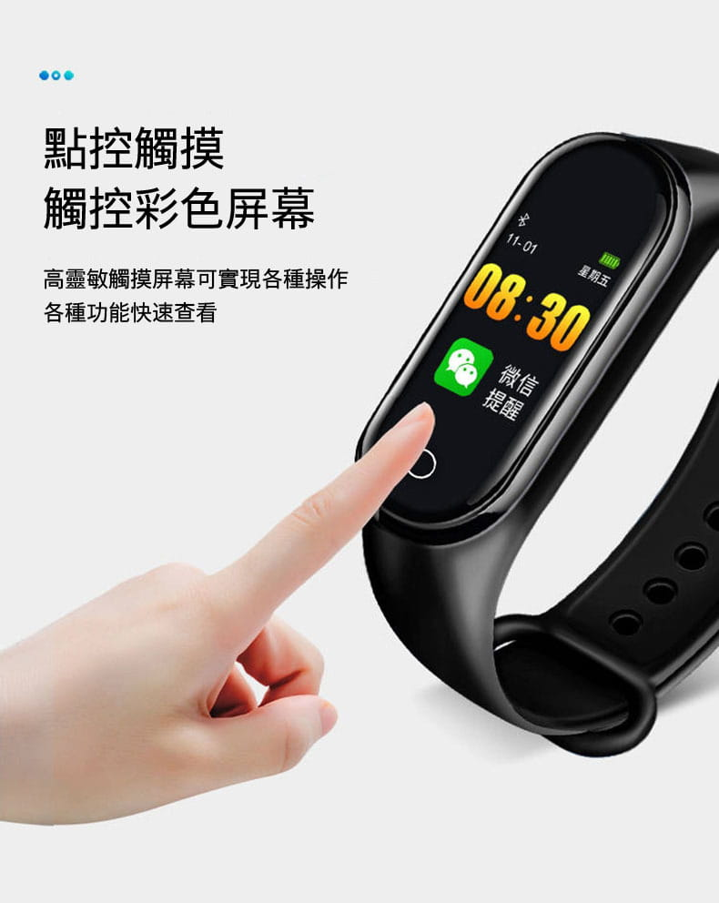 智能手環手表運動計步器男女學生防水電子情侶手環5代多功能適用小米4蘋果oppo華為手機 12