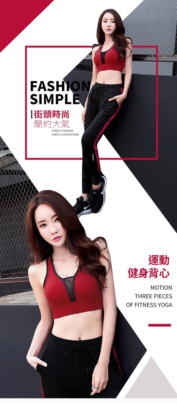 大尺碼時尚機能運動背心 3