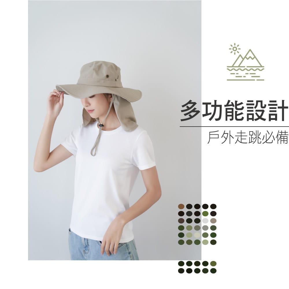【Peilou】UPF50+多功能休閒遮陽帽-男女款 3