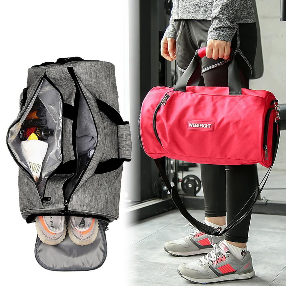【E.City】大容量圓筒乾溼分離運動健身包