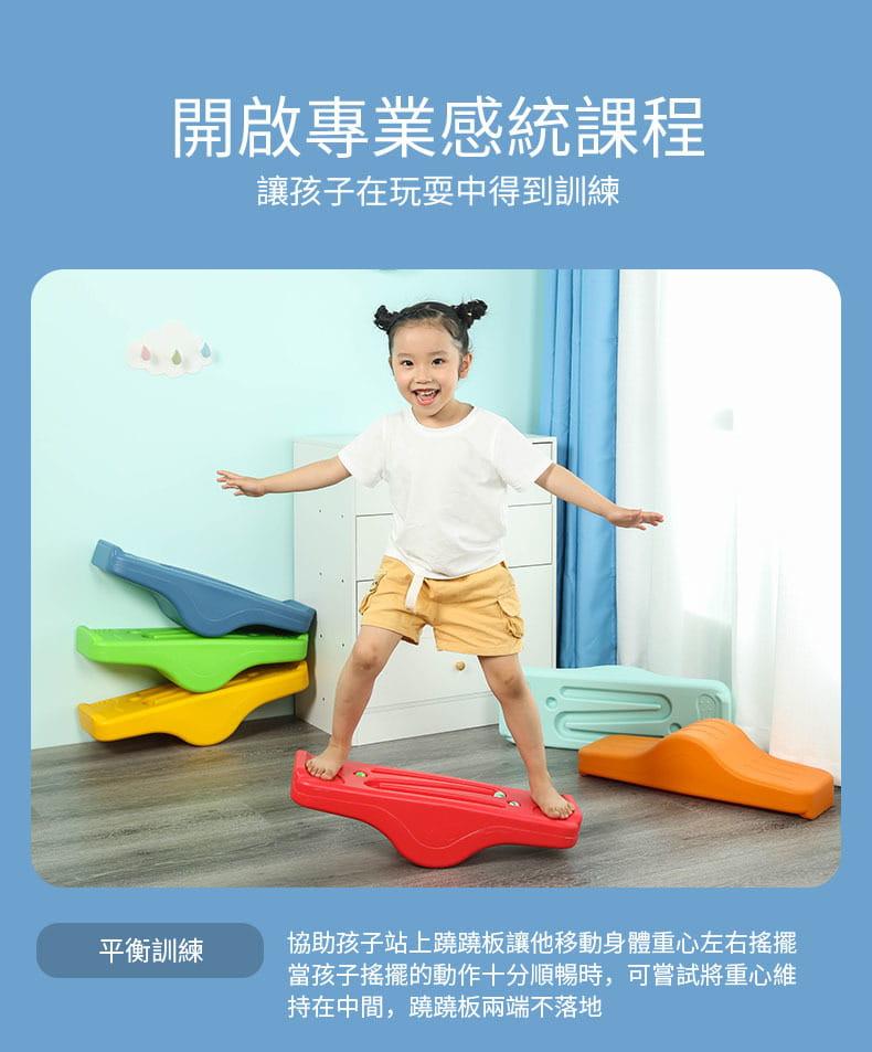兒童平衡板家用幼兒園運動前庭玩具8字形平衡翹翹板 9