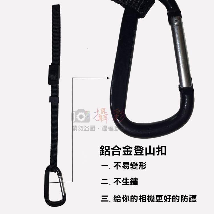 D型扣安全繩 2