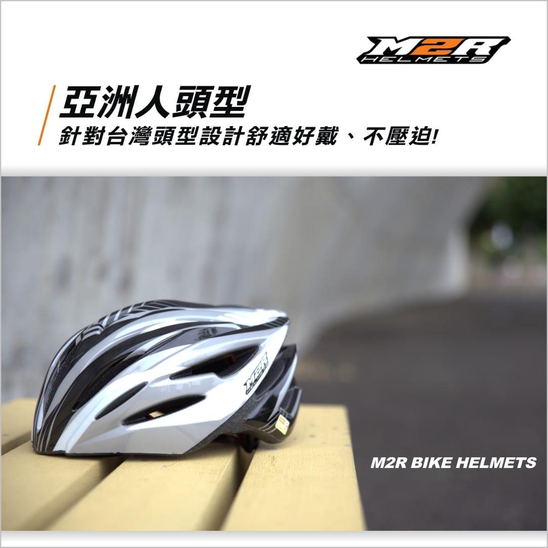 【路達自行車衣館】M2R 》MV12專業自行車安全帽 2