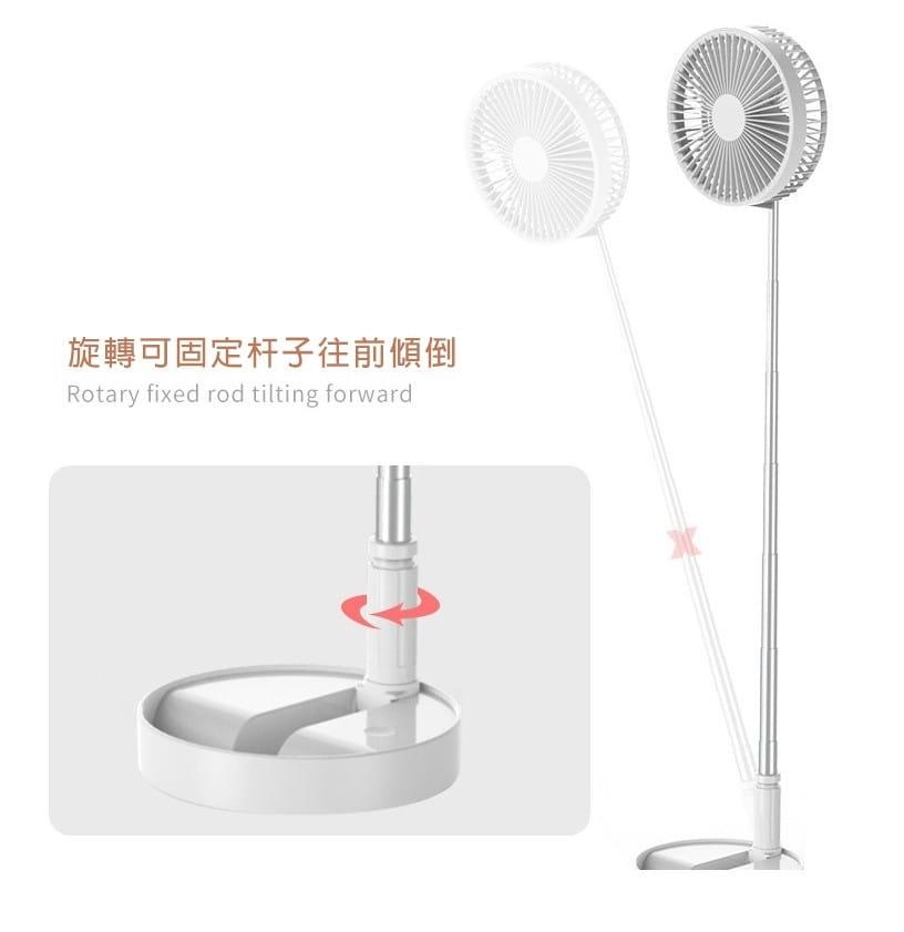 Lileng P9 免插電USB風扇//落地風扇/超靜音/自然風/辨公室/居家兩用 3